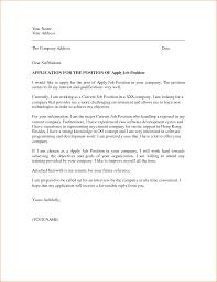 Application Letter Format For Visa