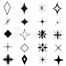 装飾用のキラキラや星の白黒セットイラスト No 1181682無料イラスト
