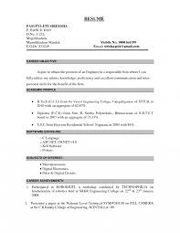 Mechanical Engineering Resume Objective Collection Of Solutions