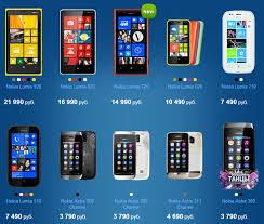nokia lumia 520 price list. nokia-price-cut nokia lumia 520 price list 0