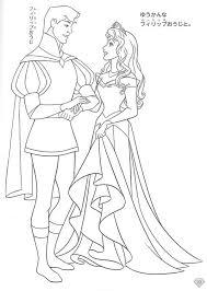 ディズニープリンセスきらきらシールとドレスぬりえブック アリエル