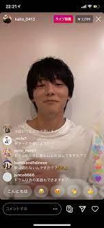 ミスチル 桜井 息子 インスタ