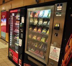 Sydney Vending Machines New Vending Machine In Subway Train At Sydney EDI And B48B Solutions