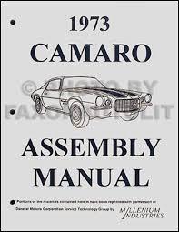 1973 camaro wiring diagram manual reprint 1973 camaro rs lt z28 factory assembly manual reprint