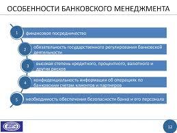 Курсовой проект по гражданским делам Без посредников  Электронно библиотечная система