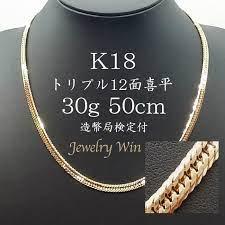 18 金 ネックレス