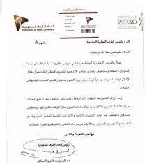 """محمد الحسّون ⚖️ على تويتر: """"تعميم فتح المحلات خلال أوقات الصلاة :… """""""