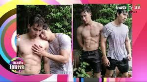 งานเข้า! ตุลย์-แม็กซ์ โดนด่าจูบจริงเกินเลย   19-12-61   บันเทิงไทยรัฐ -  YouTube