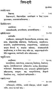 language essays sanskrit language essays