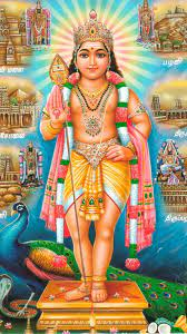 Indian God Wallpaper Free Download
