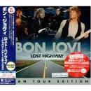 Lost Highway [Japan Bonus Tracks/Bonus DVD]