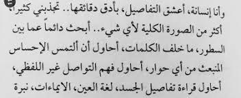 Arabic Quotes Tumblr