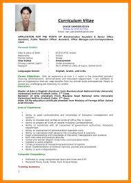 Standard Resume Format Pdf Lcysne Com