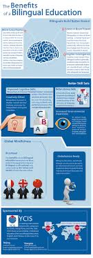 best education infographics images gym  the benefits of a bilingual education