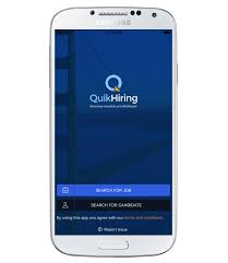 App Resume How Is Quikhiring Job App Helpful To Create Impressive Video