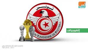 العامل النفسي هو الذي هزم الشبان: إنفوجراف أبرز إنجازات المجن سين مع منتخب تونس