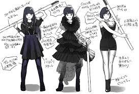 Perfumeの衣装の最高なところを解説 デザインが3人の個性に合っている