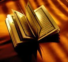 <b>Quran</b> - Wikipedia