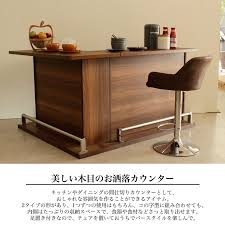Small Picture lamp tyche Rakuten Global Market F 120 bar completed drawers