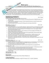 Accounts Payable Sample Resume Amazing Accounts Payable Resume Example Inspirational Accounts Payable