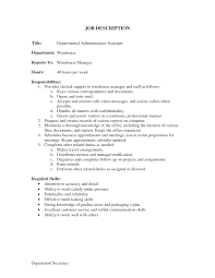 Administrative Assistant Duties Resume Administrative Assistant