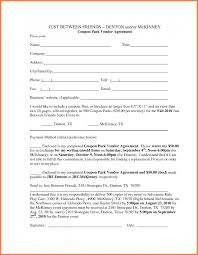 Coupon Sample Template Loan Agreement Template Between Family Membersurchase Within How To 21