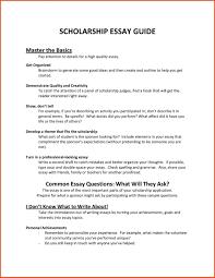 Scholarship Application Essay Example Nursing P Essay Examples Writing Leadership In Essays Mental