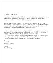 Letter Of Recommendation For High School Student Scholarship