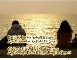 hindi sad shayari image