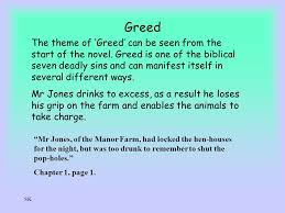 sk lo to start looking at themes in animal farm ppt sk greed the theme of greed can be seen from the start of the