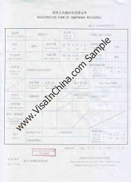 Procedure And Paperwork Of Applying Registration Form Of Temporary