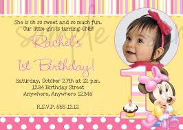 1st birthday invitation wording 1st birthday invitation wording