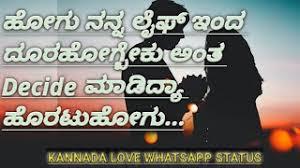 New whatsapp status video kannada !! Playtube Pk Ultimate Video Sharing Website