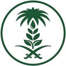 وزارة البيئة والمياه والزراعة - YouTube