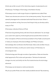 essay about modern technology pdfeports web fc com essay about modern technology