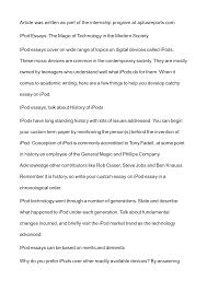 essay about modern technology pdfeports web fc com essay about modern technology