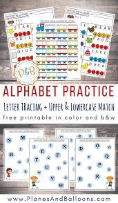 Kindergarten Alphabet Worksheets Free Printable: Tracing ...