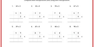 Short Multiplication | Classroom Secrets