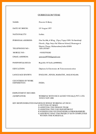 Official Resume Format Mesmerizing Simple Official Resume Templates For Biodata And Resume Format Free