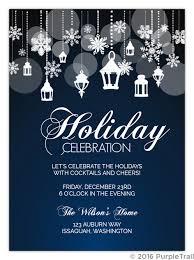 Snowflake Lantern Holiday Party Invitation | Holiday Party Invitations