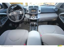 2007 Toyota RAV4 Limited Dashboard Photos | GTCarLot.com