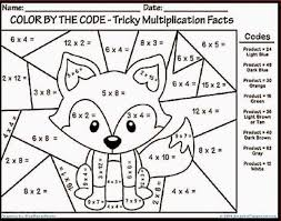 Multiplication Color Sheet Free Coloring Sheet Caybreigh Math