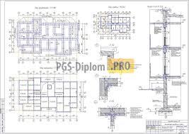 к этажный панельный жилой дом в г Липецк pgs diplom pro  Курсовой проект 9 этажный панельный жилой дом в г