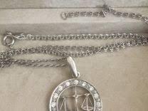 <b>знаки зодиака</b> - Купить недорого ювелирные украшения в ...