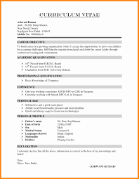 Fresher Resume Format Free For Download Mca Fresher Resume Format