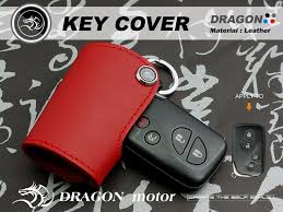 lexus key fob cover by leather key fob holder chain cover fit for lexus is