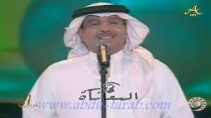 محمد عبده - الأماكن - الدوحة 2006 - HD - YouTube