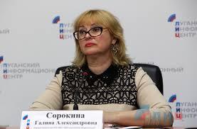 Вузы ЛНР и Екатеринбурга будут сотрудничать в рамках работы   педагогический университет УрГПУ Екатеринбурга будут сотрудничать в рамках работы специализированных советов по защите диссертаций на соискание ученых