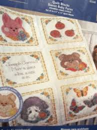 Cheap Quilt Blocks For Baby Quilts, find Quilt Blocks For Baby ... & Get Quotations · Cross Stitch Printed Sweet Baby Faces Plaid Bucilla Baby  Quilt Blocks Ladybug Teddy Butterfly Adamdwight.com
