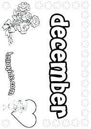 Ctr Shield Printable Shield Coloring Page Ctr Shield Coloring Page